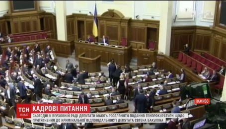 Парламент дав згоду на притягнення до кримінальної відповідальності та затримання Бакуліна