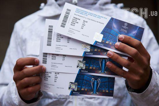 Стартував продаж квитків на фінал Ліги чемпіонів у Києві: найдешевший від 2 тисяч гривень