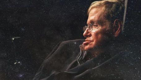 Всесвіт Стівена Гокінга. Неймовірна історія життя всупереч боротьбі зі смертю