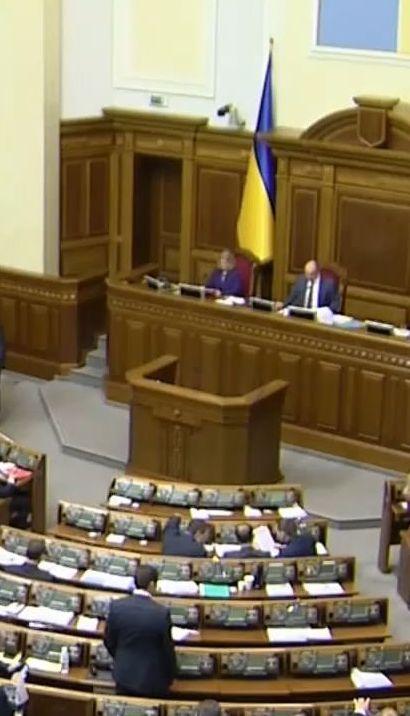 Парламент призначив нового очільника Нацбанку