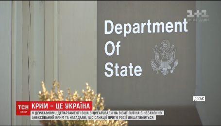 В Госдепе США отреагировали на визит Путина в аннексированный Крым