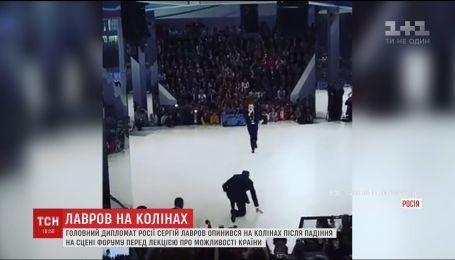 Головний дипломат Росії впав на сцені перед лекцією про можливості країни
