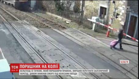 У Бельгії чоловік дивом уникнув смерті на залізничному переїзді