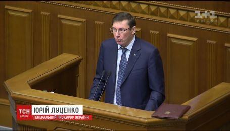 ГПУ просить Верховну Раду дати дозвіл на арешт Савченко