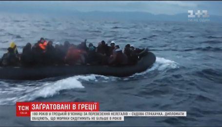 В греческой тюрьме больше сотни украинских моряков ждут освобождения