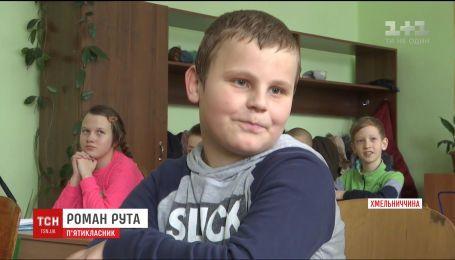 На Хмельниччині 10-річний хлопчик втік з дому через цькування однолітків у школі