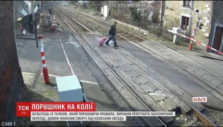Дедушка в Бельгии из-за равнодушия едва не погиб под колесами поезда