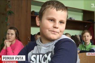 На Хмельнитчине 5-классник сбежал из города из-за издевательств в школе