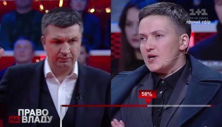 Украинская власть на 50% виновата в войне на Донбассе - Савченко