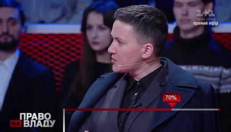 Савченко: Порошенко - жадный и лживый человек