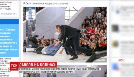 Соцмережі поширюють фото Лаврова, який впав перед лекцією про можливості РФ