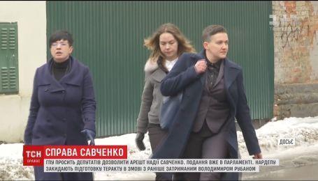 Савченко призвала украинцев к военному перевороту