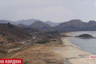 Музей моторошних експонатів і заґратоване море: як зараз виглядає кордон між Північною і Південною Кореями