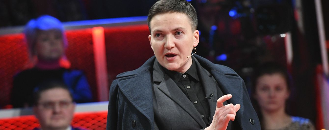 """""""Це проблема психічного здоров'я"""", - Гройсман про ймовірну підготовку теракту Савченко"""