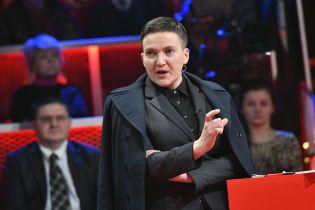 Савченко опровергла слухи о получении земельного участка и других бонусов