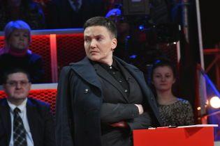 """Савченко заявила, що готова віддати Порошенку """"зірку Героя України"""""""