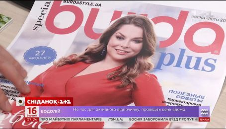 Неля Шовкопляс стала моделлю