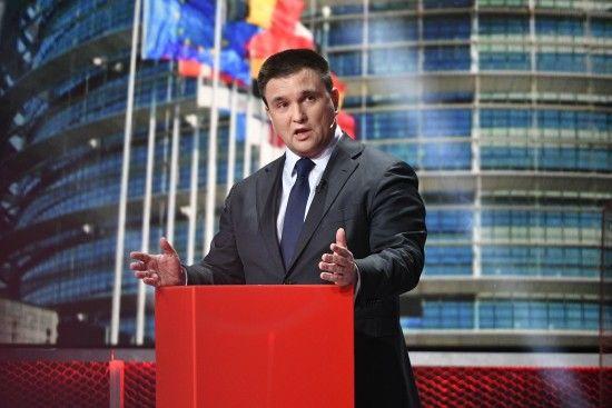 """""""Наблизилася до червоної лінії"""". Клімкін різко розкритикував заяву Угорщини про відкриття місії ОБСЄ"""