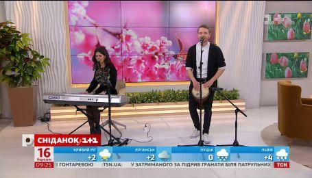 """Молодая группа """"Тимиган"""" приглашает на концерт"""