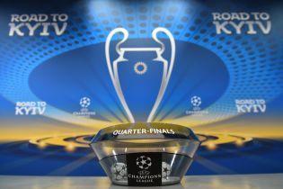 Финал-2017 в четвертьфинале. Результаты жеребьевки Лиги чемпионов