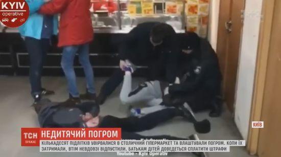 У підбуренні до крадіжок у столичному супермаркеті підлітки звинувачують охорону магазину