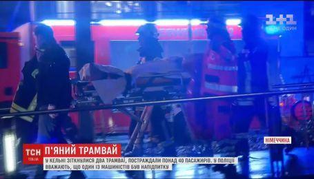 В Кельне столкнулись два трамвая, пострадали десятки пассажиров