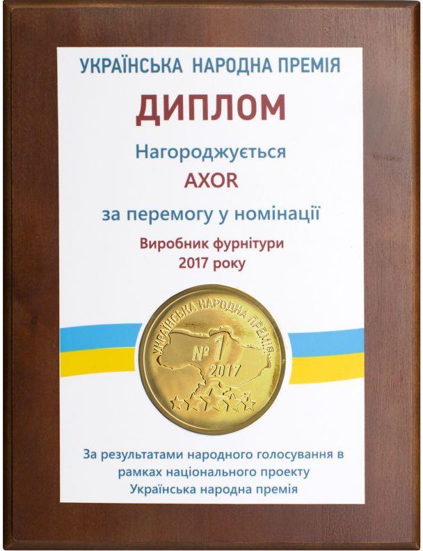 Украинцы выбрали фурнитуру Axor