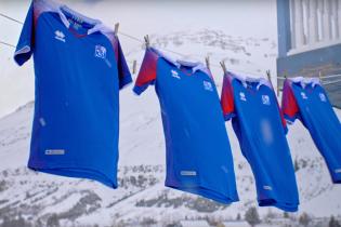 Сборная Исландии сделала фантастическую презентацию формы на ЧМ-2018 под боевой клич фанатов