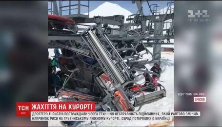 На грузинском курорте Гудаури сломанный подъемник начал выбрасывать людей из кресел