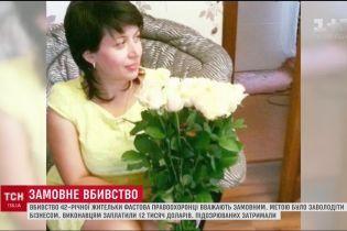 Поліція затримала підозрюваних у кривавому вбивстві багатодітної матері у Фастові