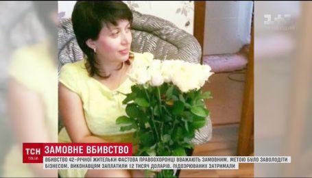 Полиция задержала подозреваемых в кровавом убийстве многодетной матери в Фастове