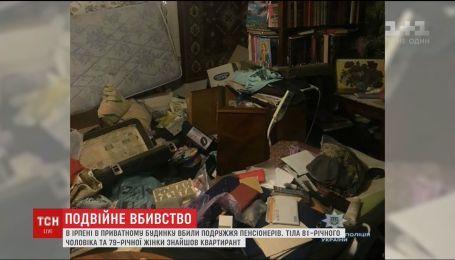 В Ірпені у приватному будинку вбили подружжя пенсіонерів