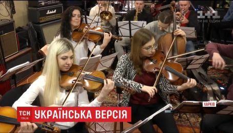 Український оркестр вразив Depeche Mode своїми аранжуваннями їхніх відомих хітів