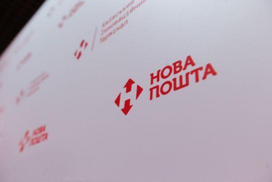 """""""Нова пошта"""" заперечила заяву ГПУ про вилучення не облікованої готівки"""