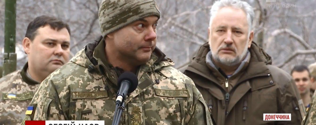 """""""Все будет исполнено!"""": генерал Наев принял руководство АТО, которое теперь сменило название на ООС"""