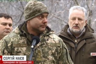 """Все буде виконано!"": генерал Наєв прийняв керівництво АТО, котре тепер змінило назву на ООС"