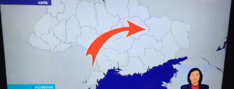 """Канал """"UA: Первый"""" извинился за карту без Крыма и объяснил ошибку"""