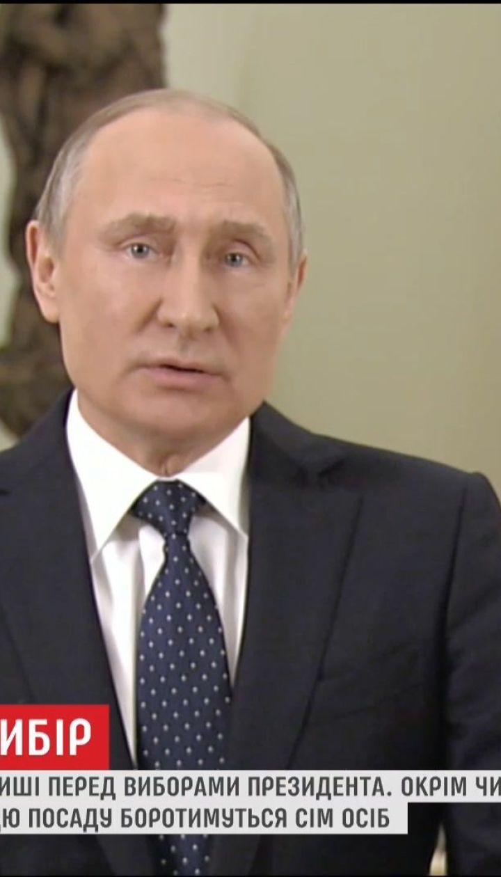 Перевибори Путіна: у РФ проходить день тиші перед виборами президента