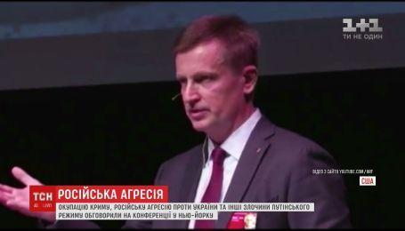 """Оккупация Крыма и сбитый """"Боинг"""": в Нью-Йорке обсудили преступления путинского режима"""