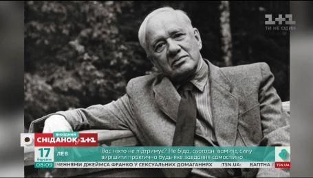 Писал еще и взрослые книги. Звездная история Корнея Чуковского