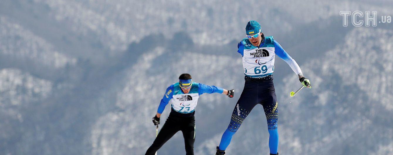 Україна на Паралімпійських іграх 2018: результати змагань у День 9