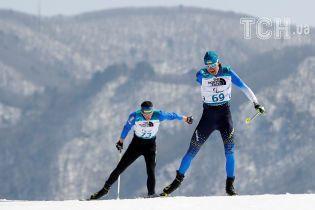 Украина на Паралимпийских играх 2018: результаты соревнований в День 9