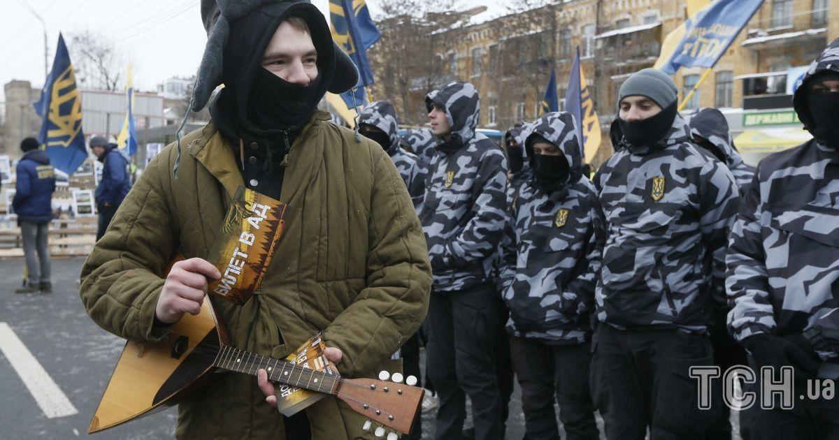 Акція під посольством РФ