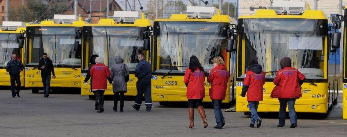 В Киеве временно изменили маршруты общественного транспорта