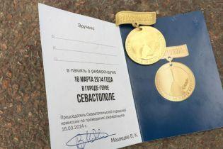 """В оккупированном Крыму раздают """"медали"""" за голосование на незаконных выборах"""