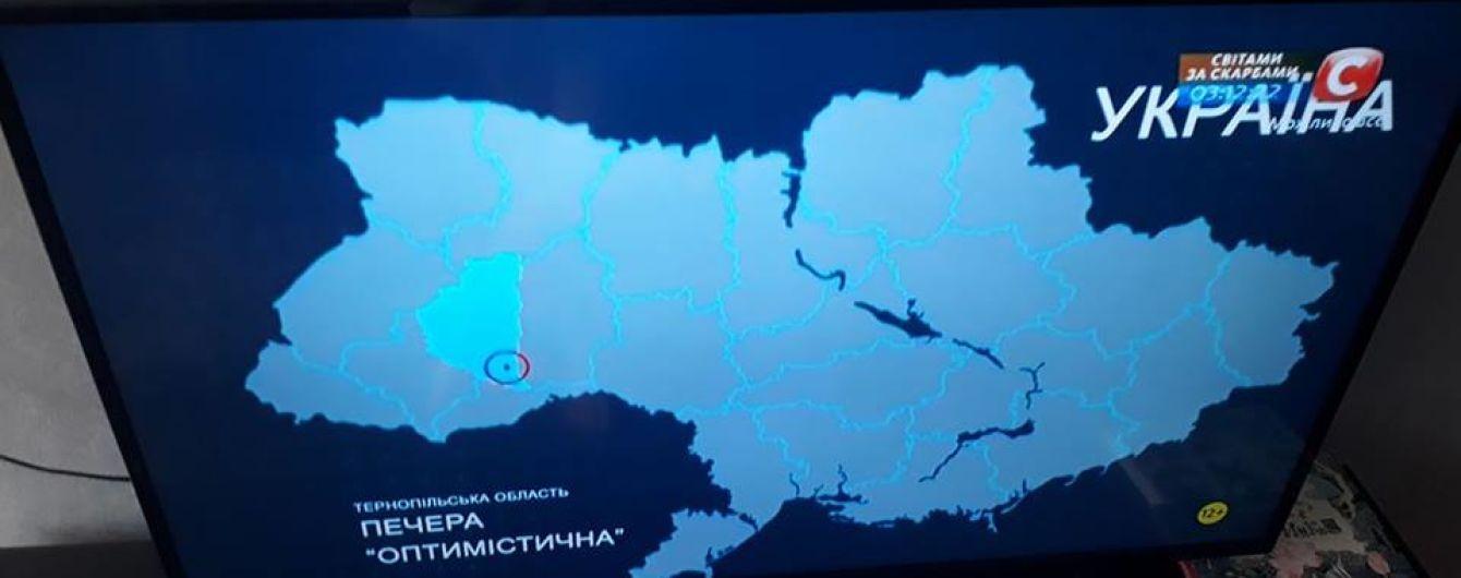 СТБ показал карту Украины без Крыма