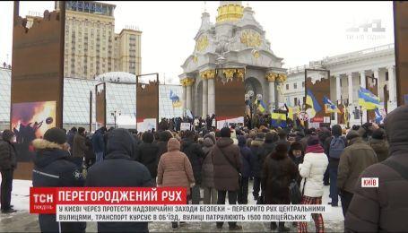 В Киеве ввели чрезвычайные меры безопасности из-за протеста сторонников Саакашвили