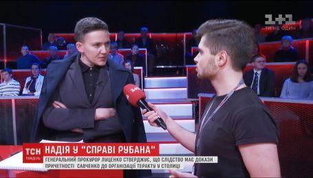 """Москва скористалася заявами Надії Савченко для підтвердження своїх тез про """"хунту"""""""