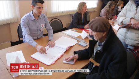 Вибори без вибору: спостерігачі повідомили про численні порушення на дільницях у Росії