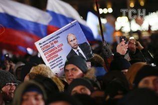 Путін не залишив суперникам шансу на перемогу. Офіційні результати голосування онлайн